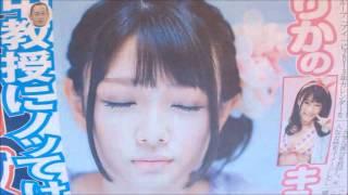 えりかのキス顔えいっ!アイドリング 外岡えりか 2013カレンダー - YouTube