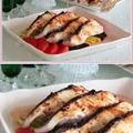 シトラスマリネ たらの塩焼き by 勇気凛りん [クックパッド] 簡単おいしいみんなのレシピが140万品