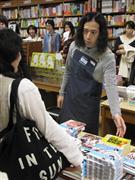 ピース又吉が1日書店員「家には2000冊」  - 芸能社会 - SANSPO.COM(サンスポ)