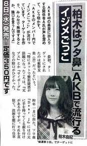 秋元康「前はAKB48で靴隠しみたいなイジメはあった。劇場が満員になっていくと全くなくなった」