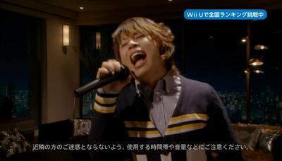 T.M.Revolution西川貴教が「女々しくて」を熱唱『Wii カラオケ U』新TVCMオンエア