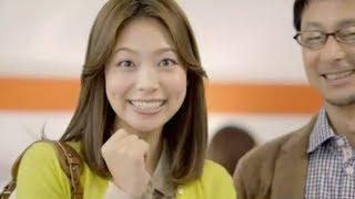 相武紗季 唐沢寿明 eo光 スマホお得編 CM - YouTube
