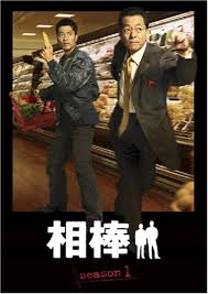 及川光博、映画「相棒シリーズ X DAY」完成披露試写会イベントで水谷豊と久々2ショット