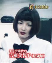 好感度女優・吉瀬美智子に「金髪ワンレン」ヤンキー時代の過去!?