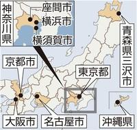 北ミサイル、挑発にいらだち 緊張いつまで「標的の地」厳戒 (産経新聞) - Yahoo!ニュース