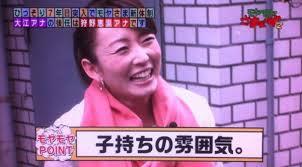 「モヤモヤさまぁ~ず2」新任の狩野恵里アナ感激!前任・大江麻理子アナから激励の電話