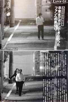 AKB48河西智美、AKS窪田社長の自宅に禁断のお泊まり