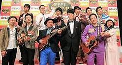 小籔千豊 新喜劇芸人に冷たい仕打ち(デイリースポーツ) - エンタメ - livedoor ニュース