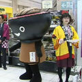 怪しいステマ? 日本で広めようとしている4月14日は「ブラックデー」★「オレンジデー」の立場は? -