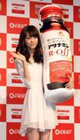 桐谷美玲が小顔過ぎて困った?小型商品が小型に見えない (スポニチアネックス) - Yahoo!ニュース
