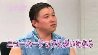 スギちゃん 芸人面接 - YouTube