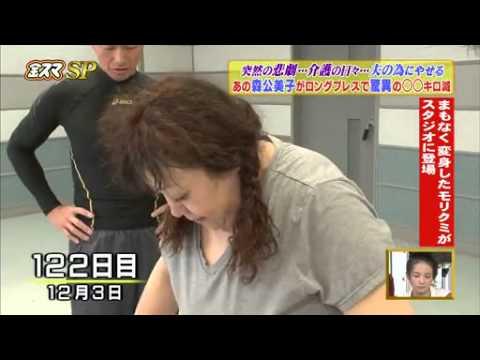 中居正広のキンスマSP - 13.01.11  ベッキー 森公美子 美木良介 part3 - YouTube