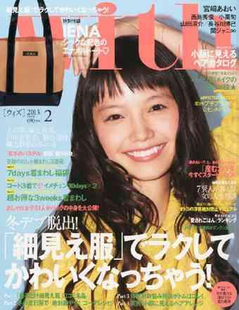 30代女子がヘアサロンで渡されたい雑誌/渡されたくない雑誌は?