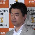 西村幸祐氏、橋下徹市長にAP電の「慰安婦」を「性奴隷」と訳した虚偽報道についての提訴薦める