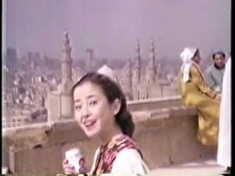 TaKaRa Can CHU-HI  CM  宮沢りえさん - YouTube