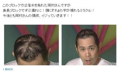 【悲報】金城武がハゲ散らかってる(´;ω;`)