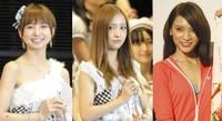 篠田&板野&秋元の卒業日決定 AKB劇場での卒業公演でそれぞれ幕 (オリコン) - Yahoo!ニュース
