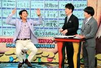 """さんま近い将来""""ジイジ""""に!?娘IMALU年ごろで心配 (デイリースポーツ) - Yahoo!ニュース"""