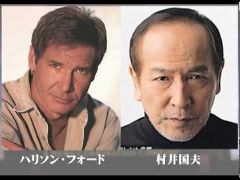 洋画【日本語吹き替え】専属声優一覧(Japanese dubbing voice actors) - YouTube