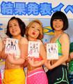 森三中の黒沢かずこ「今は性欲より食欲」とダイエットには無関心!? (マイナビニュース) - Yahoo!ニュース