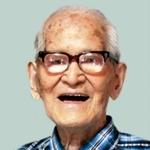 世界最高齢、京都の木村次郎右衛門さん死去 116歳 (朝日新聞デジタル) - Yahoo!ニュース