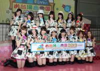大島優子 さしこに辛口「いい曲を与えられるように自分の運を全部使って」 (スポニチアネックス) - Yahoo!ニュース