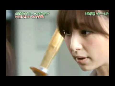 AKB篠田麻里子(25歳)が後輩のドッキリに瞳孔開いてマジギレ! - YouTube