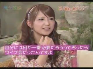 モデル・中村アンが爆弾発言「矢口真里のワイプ枠が空いたので狙う」