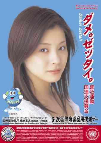 【閲覧注意!】覚醒剤ビフォー・アフター顔写真20選