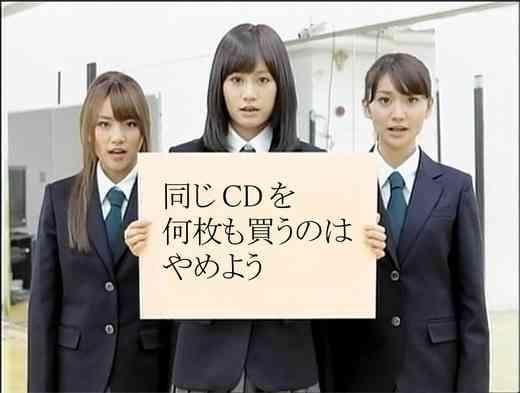 """「握手会は行くけど、コンサートは…」チケット苦戦のAKB48、未来は""""握手会タレント""""!?"""