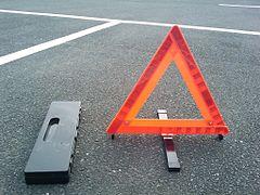 三角表示板 - Wikipedia
