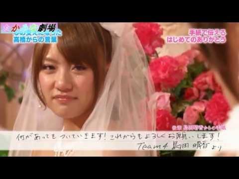 ほっこりさんのたかみな劇場 No.38(AKB48高橋みなみ) - YouTube