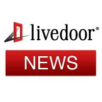 女性アナウンサーの腰に手…生放送で流れた、みのもんたの「不可解な行動」(トピックニュース) - エンタメ - livedoor ニュース