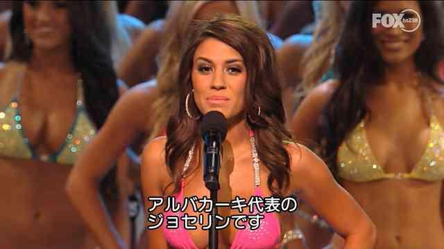 アメリカの美人コンテストの参加者をご覧下さい