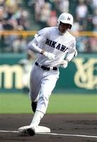 日川が甲子園初勝利!3発で古豪・箕島を下す (サンケイスポーツ) - Yahoo!ニュース