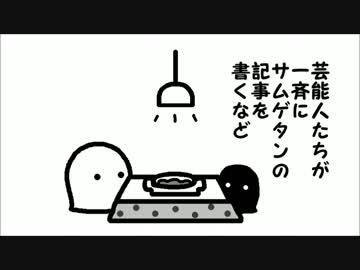 美女の生活習慣「よく寝る」「トマトをよく食べる」「韓国料理をよく食べる」