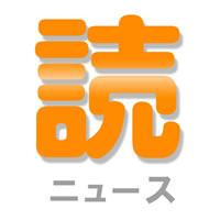 大阪府の消防士がアダルトビデオ出演|ニュース&エンタメ情報『読めるモ』