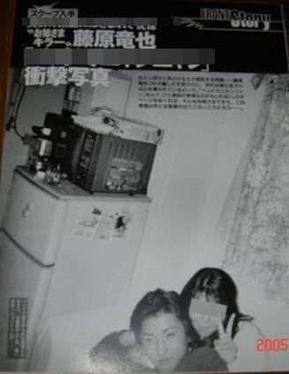 藤原竜也、結婚発表から2カ月…親友・小栗旬に相談した