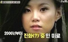 K-POPアイドルが整形を告白!「アルバム発表の度に進化してます」