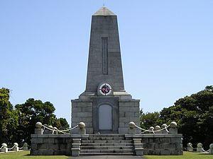エルトゥールル号遭難事件 - Wikipedia