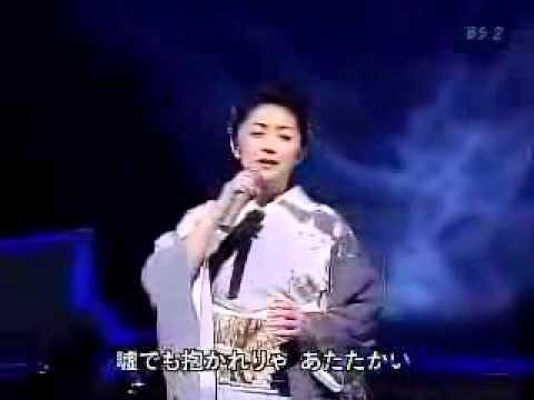 天城越え 石川さゆり - YouTube