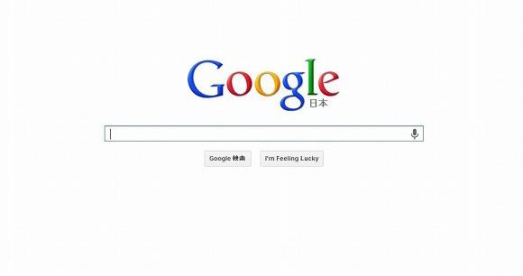 Googleが優しすぎて涙が出そうになった件「疲れてろ」をGoogle検索すると…