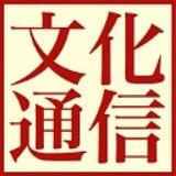 【大高宏雄の興行戦線異状なし〈特別編〉Vol.143】ジャニーズ映画、今年の新展開と今後 - 文化通信.com