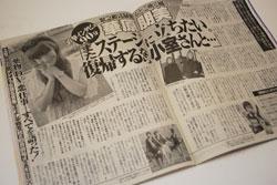 「復帰したいです。もしそうなったら、やっぱり小室さんの曲を歌いたい」「でもKEIKOさんが許さないでしょ」 虚ろな目で芸能界復帰を狙う華原朋美