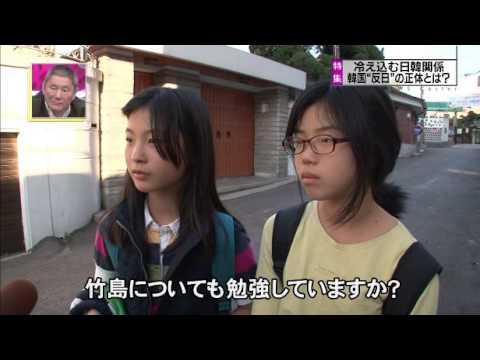TBS Nキャス 韓国反日の正体 - YouTube