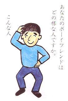 台湾の日本語教科書がヤバイことになっているww