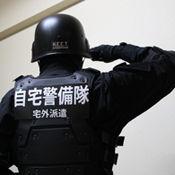 痛いニュース(ノ∀`) : 自宅警備員には月給81万5000円の価値…年収にして約1000万円! - ライブドアブログ