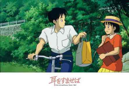 【大阪】中3男女の二人乗り自転車が下り坂で転倒、男子生徒死亡