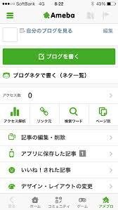 加藤紀子、ブログ「アクセス0」に仰天…「人気ブロガーって憧れるよねー」