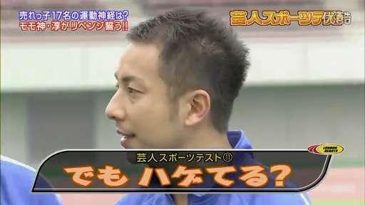 """岡村隆史、頭髪の""""薄毛""""気になり通院していると告白「モテるには実際、毛って必要」"""